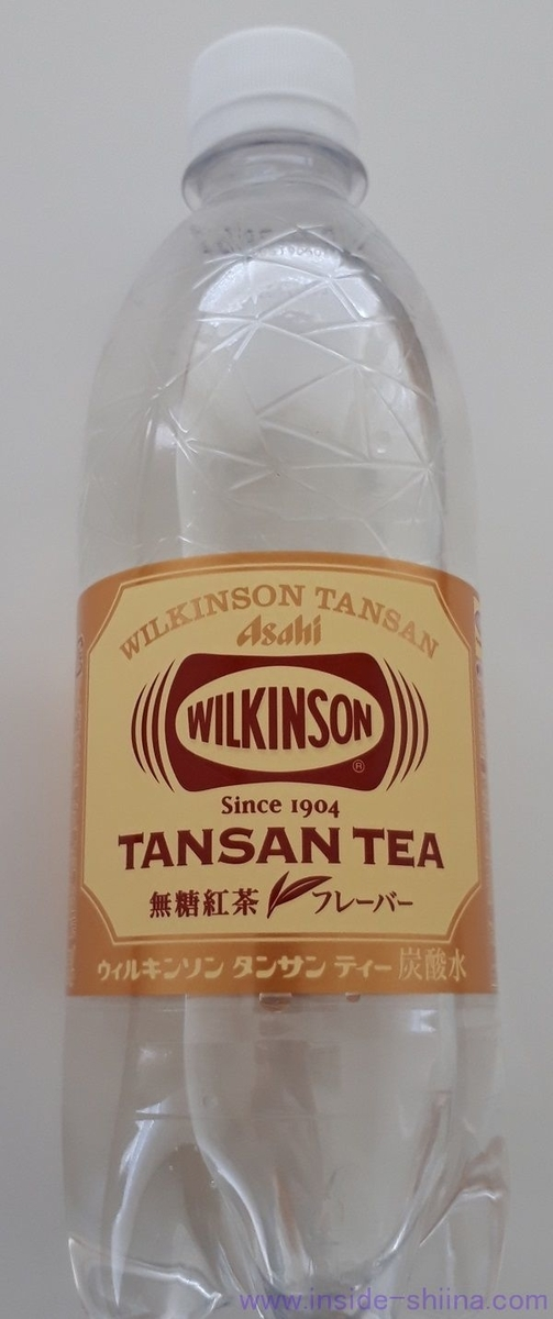 ウィルキンソンタンサンティー(無糖紅茶)