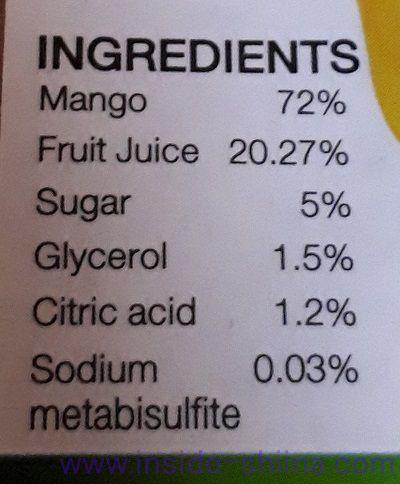 ドライマンゴー栄養成分表示