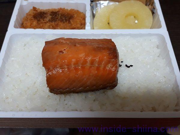 鮭の焼漬とは