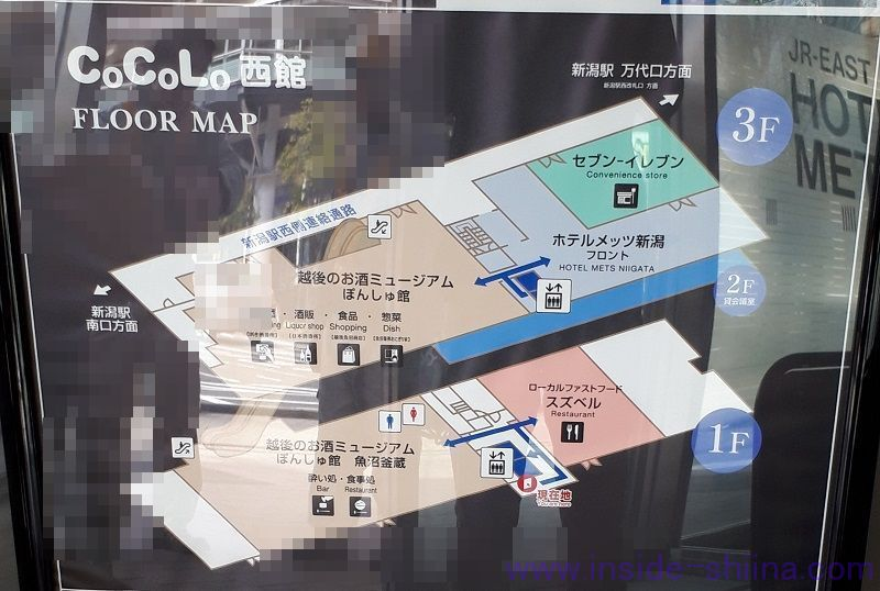 ぽんしゅ館 新潟駅店 構造