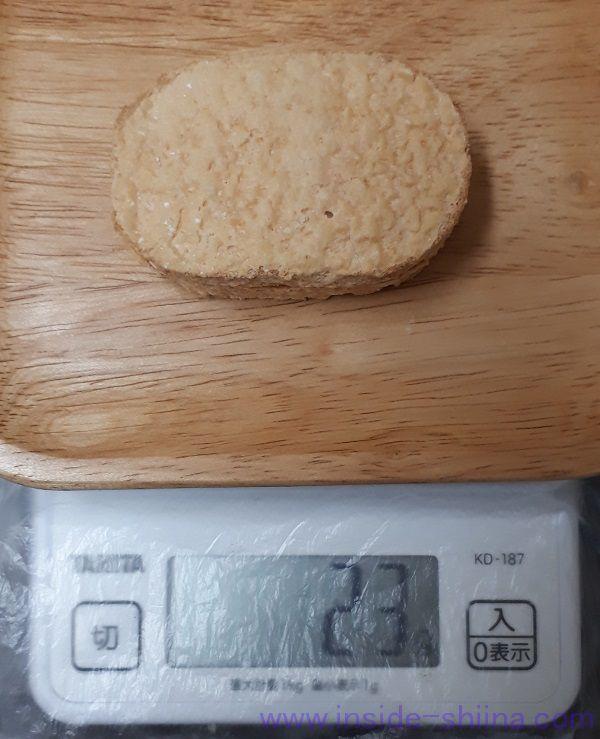 玄米ダックワーズ 大地の穂 重量