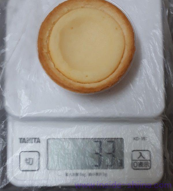 クリームチーズタルトケーキ 綿雪タルト 重量