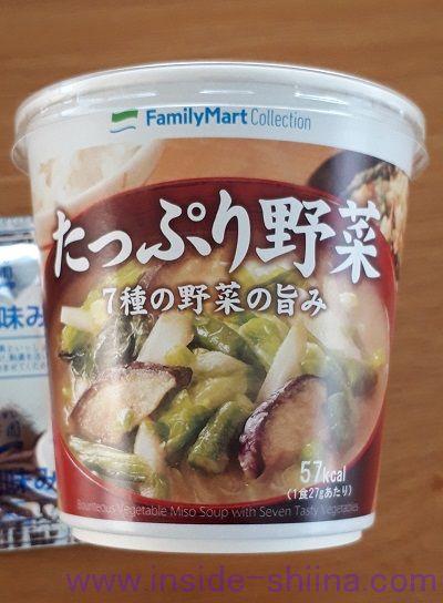 たっぷり野菜7種の野菜の旨み