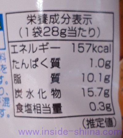 ポテトチップスのり塩栄養成分表示