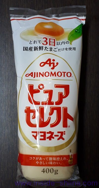 AJINOMOTOピュアセレクトマヨネーズ