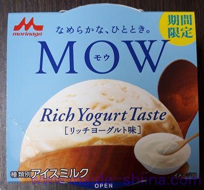 MOW リッチヨーグルト味