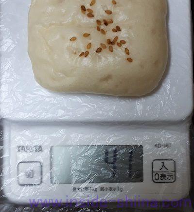 糖質オフのしっとりパン胡麻サラダチキン2個入重量