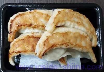 もち麦入り野菜餃子(焼)4個見た目
