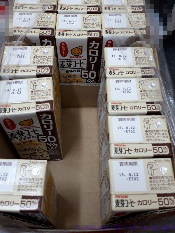 マルサンアイの麦芽コーヒーカロリーオフ常備