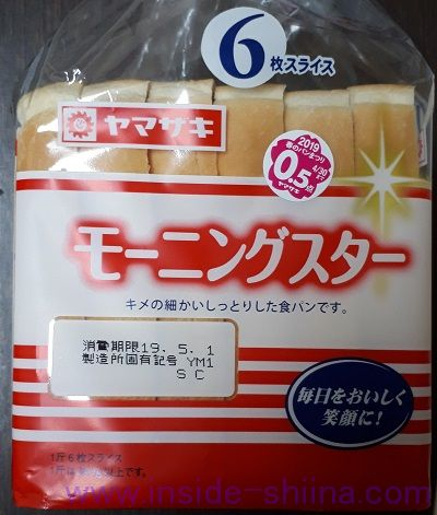 食パンの1斤とは