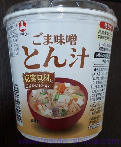 ごま味噌とん汁