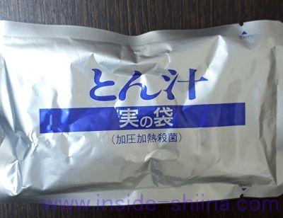 ごま味噌とん汁実の袋