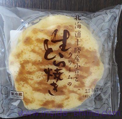 北海道十勝産小豆とクリームの生とら焼き