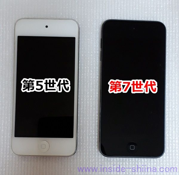 iPod Touch 5 と 7 の比較