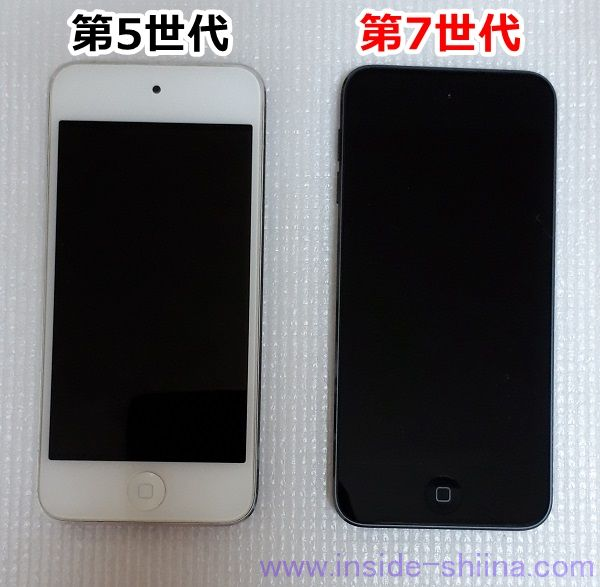 iPod Touch 5 と 7 の見た目の比較