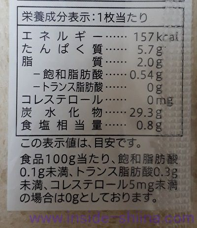 しっとり食パン(セブン)栄養成分表示