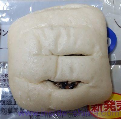 糖質オフのしっとりパンひじき2個入見た目