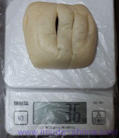 糖質オフのしっとりパンひじき2個入重量