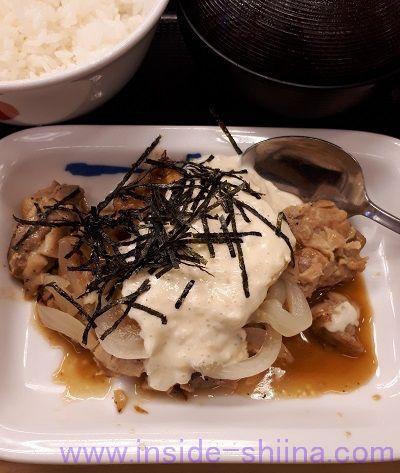 和風タルタルチキン定食ポテトサラダセット