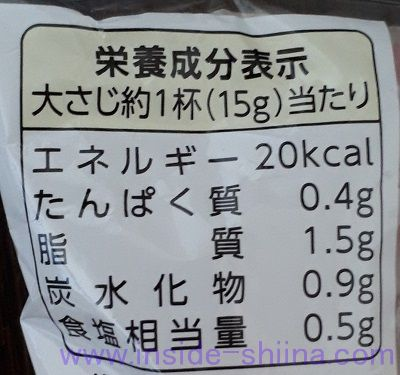 キューピーライト栄養成分表示