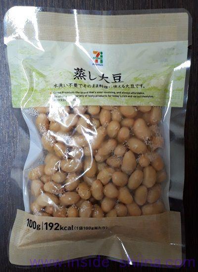 蒸し大豆(セブン)