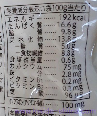 蒸し大豆(セブン)栄養成分表示