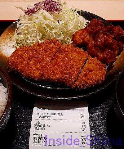 ロースかつ&唐揚げ定食(税込730円)