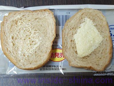 大麦ぱんバター入りマーガリンサンド2個入中身