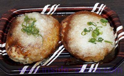 野菜豆腐ハンバーグ(すだちおろし)