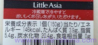 豆花栄養成分表示