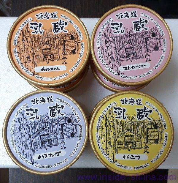 コラボス(3908)優待到着、乳蔵「北海道アイスクリーム」陳列