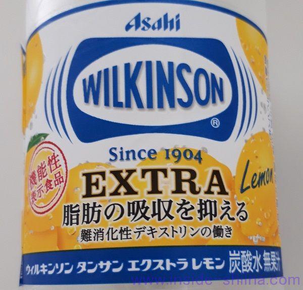 ウィルキンソン タンサン エクストラ レモン の糖質