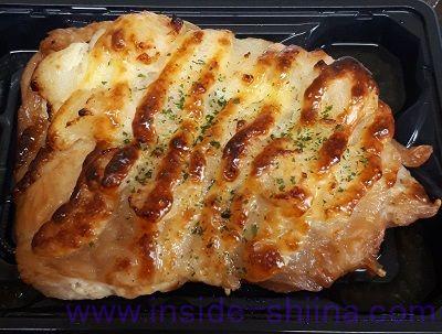 若鶏ももポテサラチーズ焼き