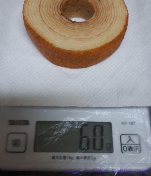 ミルキーバウムクーヘンの重量