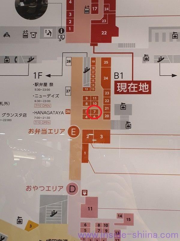 スペイン産ベジョータ イベリコ豚重東京駅で買える場所