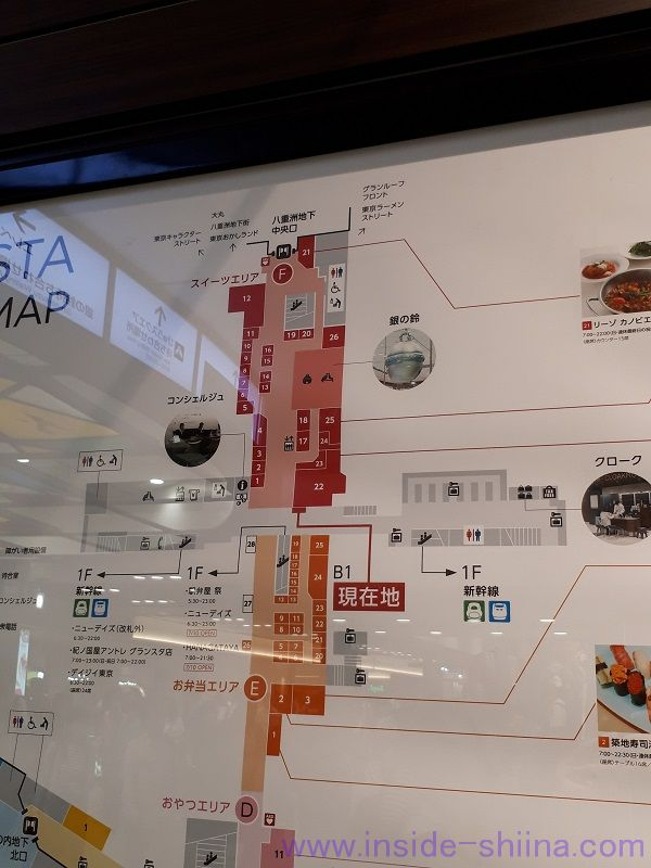 東京駅地下1階マップ