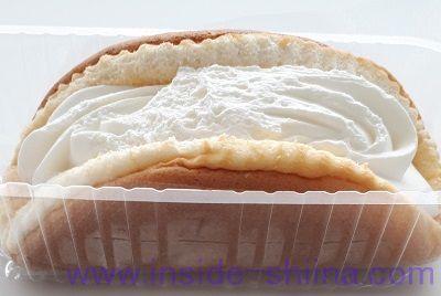 チーズ好きのためのチーズケーキ夏季限定シチリア産レモン見た目