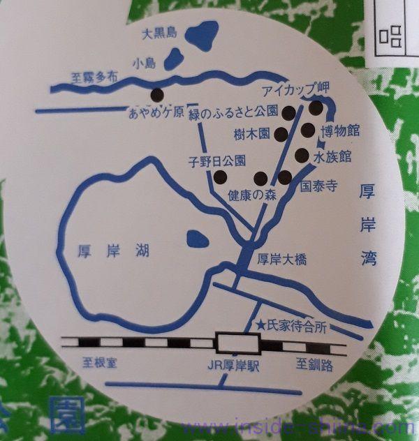 氏家かきめし 厚岸駅 場所