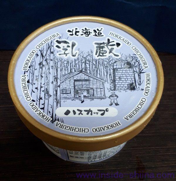 北海道乳蔵アイスクリーム ハスカップ