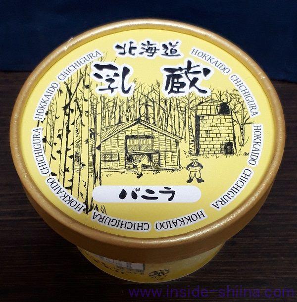 北海道乳蔵アイスクリーム バニラ