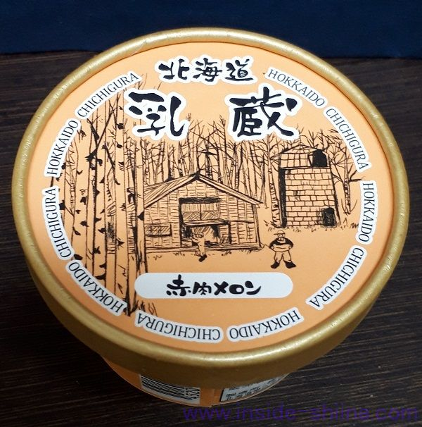 北海道乳蔵アイスクリーム 赤肉メロン