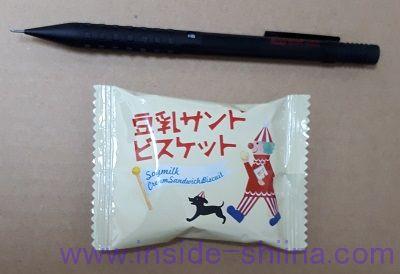 カルディ 豆乳サンドビスケット包装