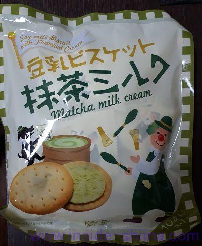 カルディ 豆乳サンドビスケット抹茶ミルク