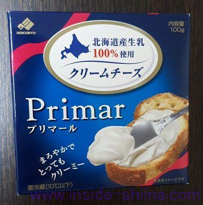 カルディ プリマール クリームチーズ