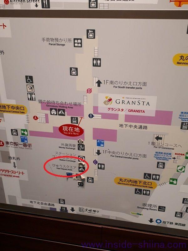 東京駅改札内地下1階びゅうスクエアの場所