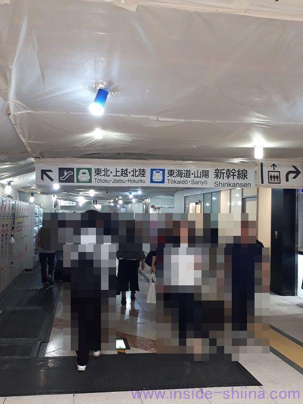 東京駅改札内地下1階びゅうスクエアの場所4