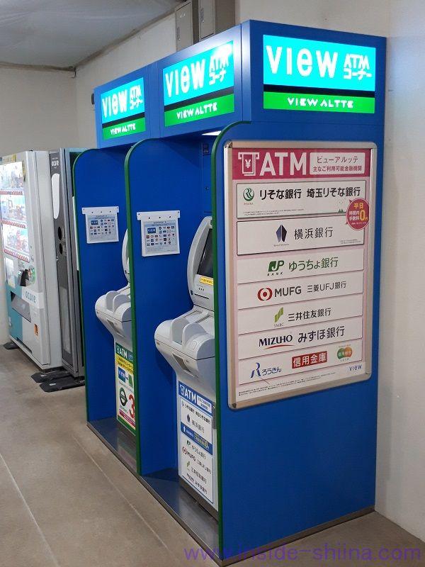 東京駅改札内 びゅうスクエアのATM