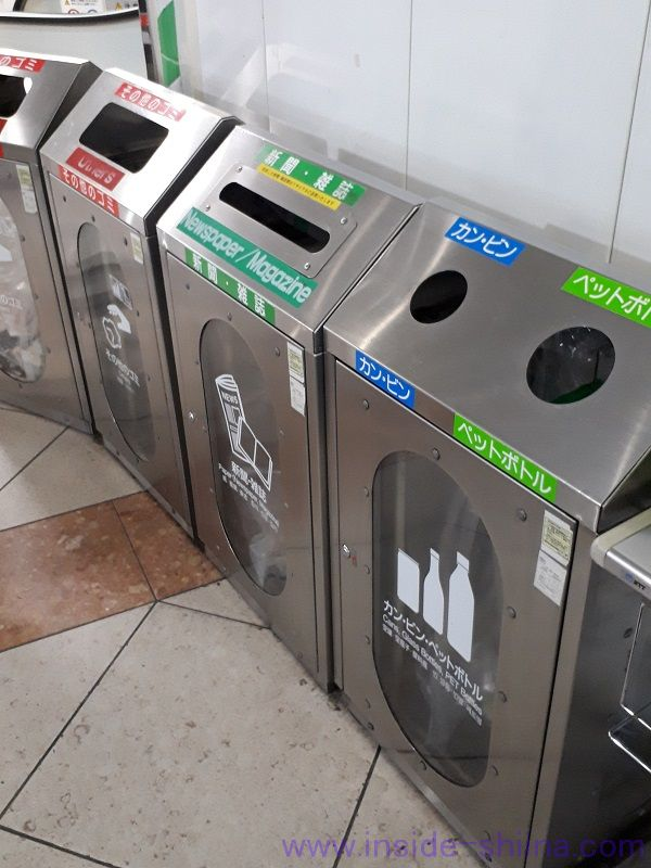 東京駅改札内 びゅうスクエアのゴミ箱
