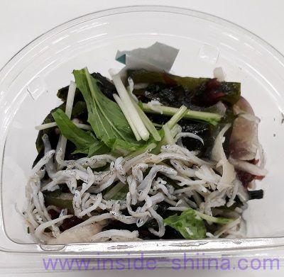 海藻としらす生姜風味サラダ(ファミマ)見た目