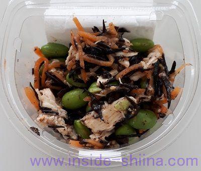 枝豆とひじきの生姜風味鶏サラダ(ファミマ)見た目